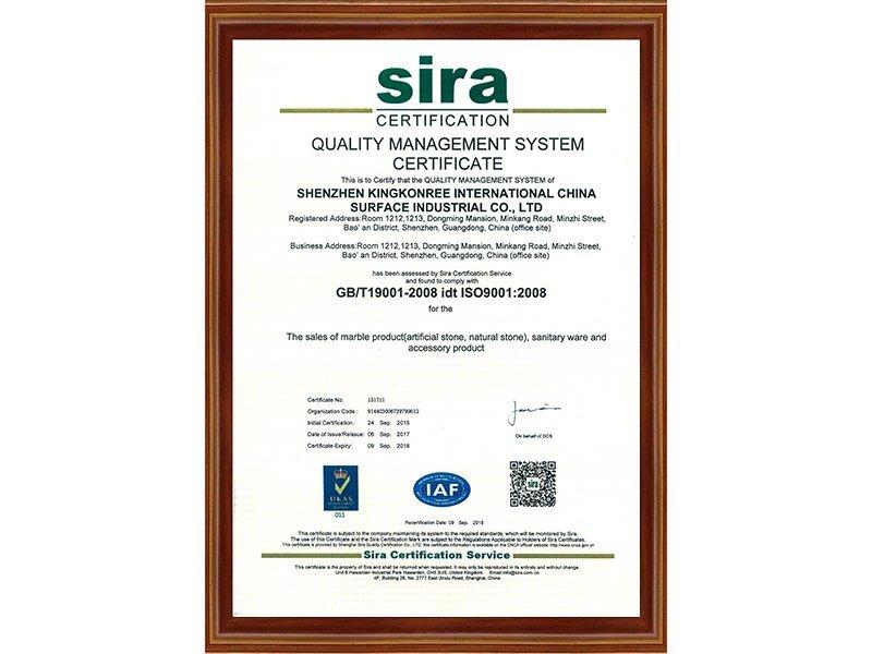KKR ISO9001