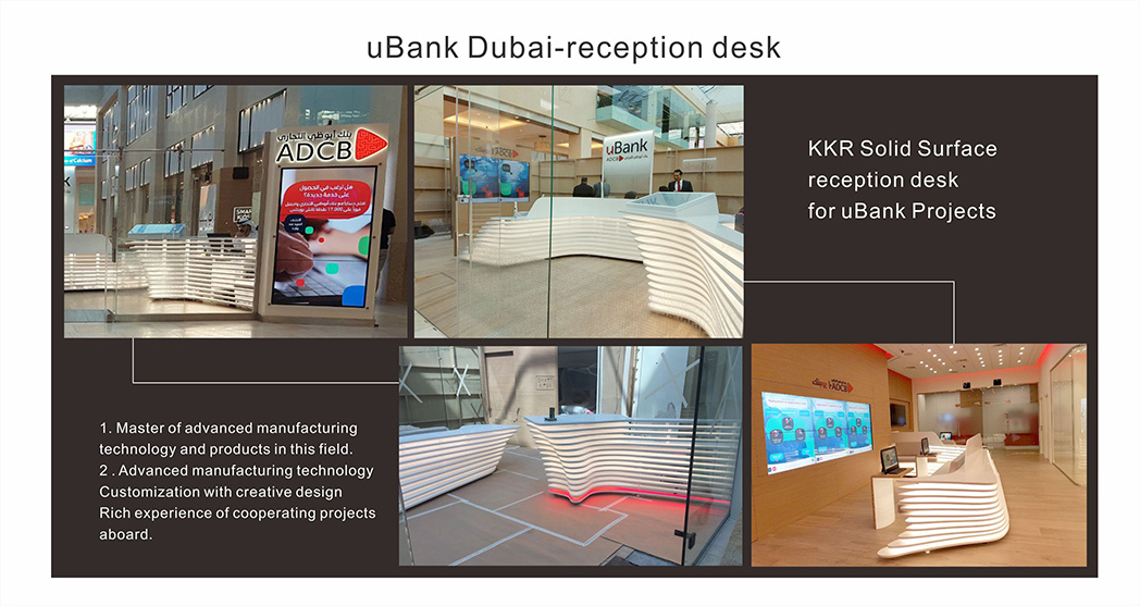 uBank Dubai-reception desk