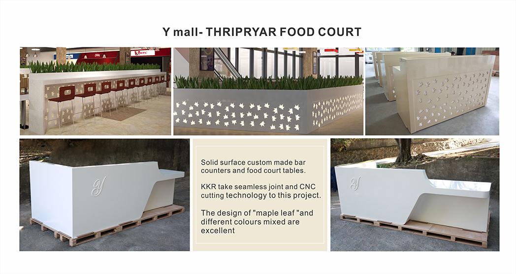 Y mall- THRIPRYAR FOOD COURT