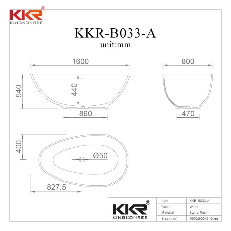 Modern Oval Shaped Solid Surface Resin Stone Freestanding Bathtub  KKR-B033