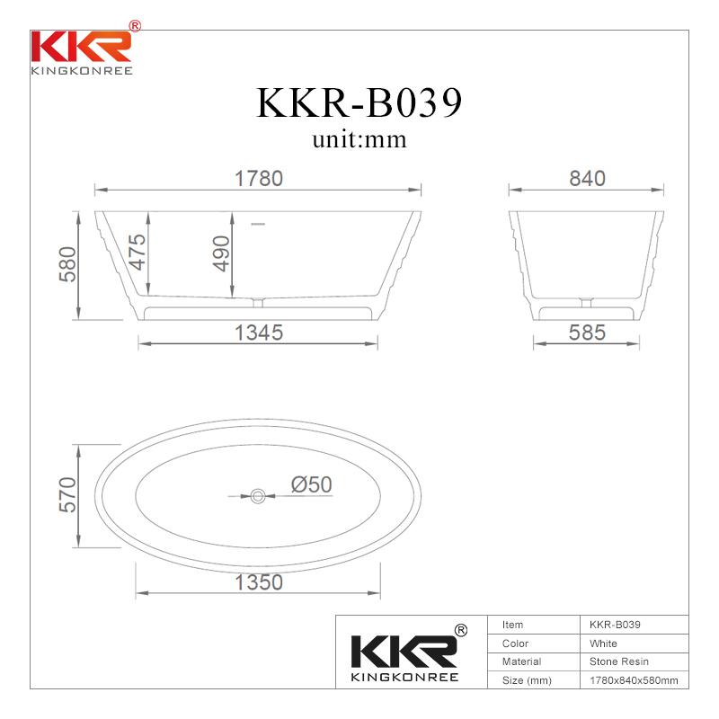 Small Size Acrylic Stone Resin Solid Surface Bathtub KKR-B039