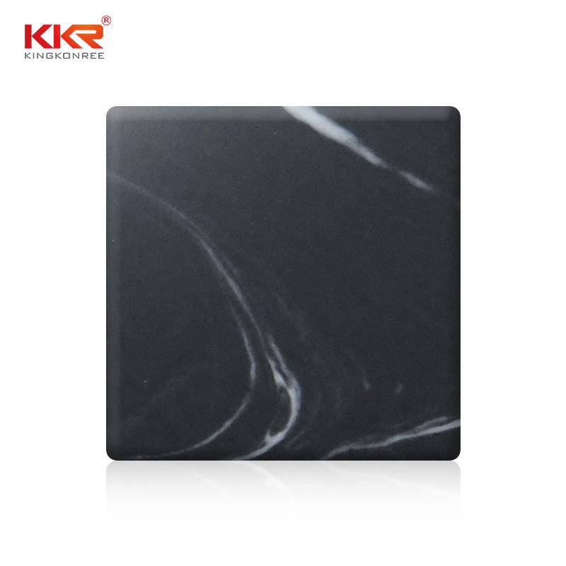 KKR-M8832